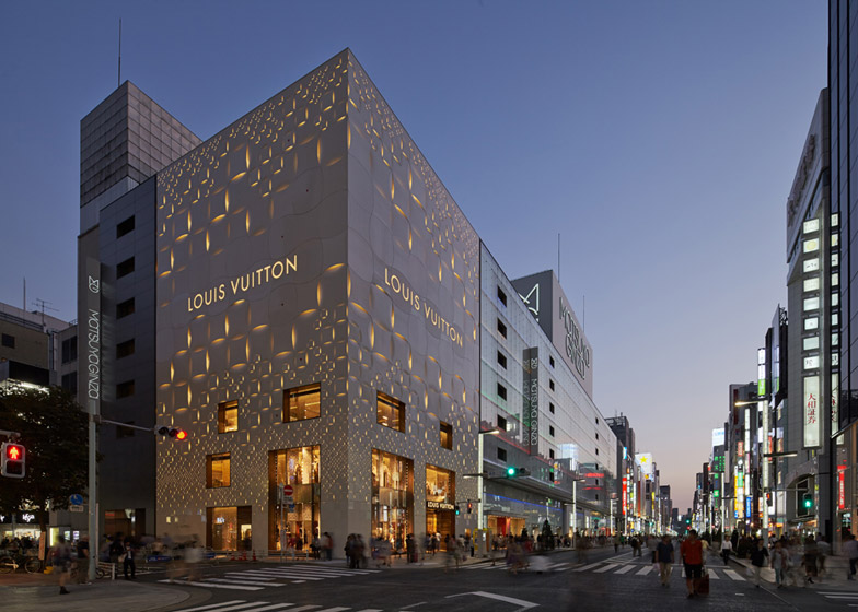 Louis Vuitton store in the Ginza